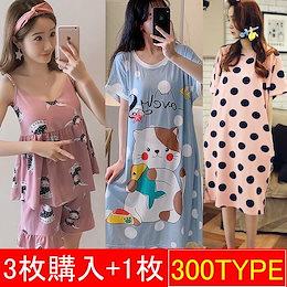 8月12日は新しいです韓国大人気 ☆豪華2点セットルームウェア!!ッチパジャマ パジャマ ルームウエア 女性パジャマ レディースパジャマ 婦人ナイトウェア ルームウェア 上下セット 寝間着 静電気防止