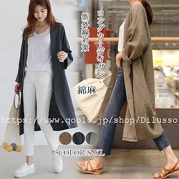 E519  綿麻ロングカーディガン トップス 春夏秋 韓国ファッション uvカット冷房対策 紫外線対策 大人上品 可愛い