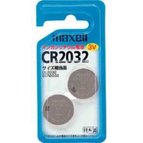 日立マクセル リチウムコイン電池 CR2032 2BS B