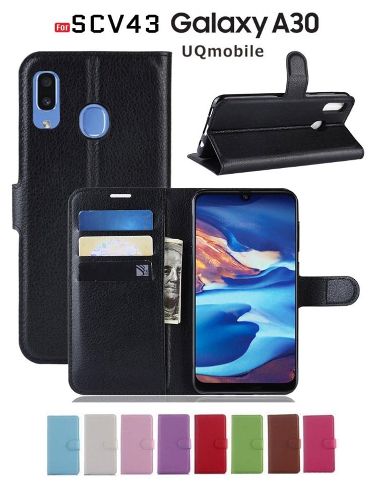 Galaxy A30 SCV43ケース Galaxy S7 edge(SC-02H/SCV33)カバー 手帳型レザーケース スタンド機能カード収納付き 高級PUレザー スマホケース 軽量【I140】