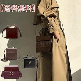 【送料無料】韓国ファッション  レトロ ショルダーバッグ 肩掛けかばん ハンドバッグ チェーン付けショルダーバッグ マグホックトートバッグ