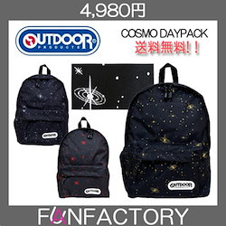 01ed2a98d95e OUTDOOR PRODUCTS Daypack COSMO アウトドアプロダクツ デイパック リュック・ コスモ 3 OUTDOORリュック 激安  faunfactory Daypack