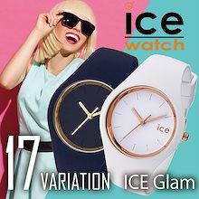 SPECIAL SALE★ICE WATCH  アイスウォッチ  腕時計 レディース  メンズ ユニセックス [海外正規店商品]  プレゼントに♪