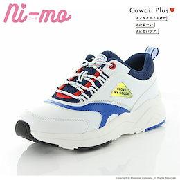 ムーンスター ニーモ 【セール】 子供靴 ジュニア スニーカー NM J013 ホワイト moonstar ni-mo 女の子