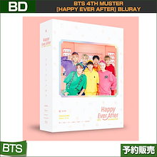 BTS 4th MUSTER [Happy EverAfter] Blu-ray Disc / 韓国音楽チャート反映/1次予約/送料無料.