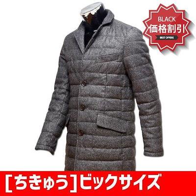 [ちきゅう]ビックサイズ24 WS PD23アウトのキルティングパディングコート、ペディング・ジャンパー /デニムジャケット/ジャケット/韓国ファッション