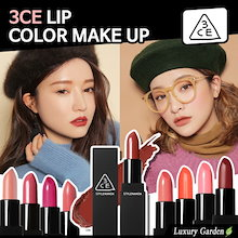 [3CE] *3CE LIP COLOR* _ LIPSTICK / 907 908 909 805 902 903 / LIPSTICK / Korea Beauty /style nand