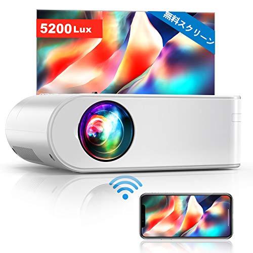 YABER プロジェクター 小型 5200lm WiFi スマホに直接接続可 無料スクリーン 19201080最大解像度 ホームシアター パソコン/スマホ/タブレット/PS3/PS4/TV Stick