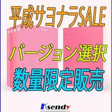 ★数量限定 ☆ 特別特価 ★ BTS / 防弾少年団 / MAP OF THE SOUL : PERSONA  / バージョン選択 / CD+フォトブック+ミニブック+フォトカード+ポストカード