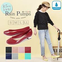 💗雨でもパンプスコーデができます💗TODOS トドス レインパンプス 選べる8色 カラーレインパンプス TO-255 レディース