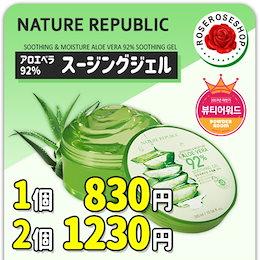 [NATURE REPUBLIC] 💚スージング&モイスチャーアロエベラ92%スージングジェル - 300ml / ミスト / Aloe Vera 92% Soothing Gel💚 Mist