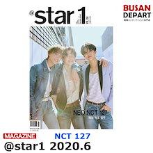 【日本国内発送】STAR1 6月号 2020.6 表紙画報インタビュー:ヘチャン マーク ジョンウ(NCT127) ソンドンピョ(X1) 韓国雑誌 和訳つき 1次予約 送料無料