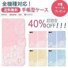 スマホケース 手帳型 全機種対応 iPhone XS iPhone XR iPhone xs max Moto G5s Plus sov36 honor 9 iPhone 8 plus AQUOS