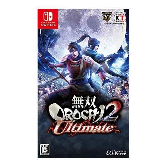 無双OROCHI 2 Ultimate [Nintendo Switch]