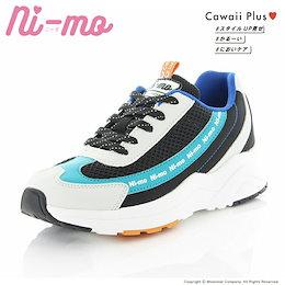 ムーンスター ニーモ 【セール】 子供靴 ジュニア スニーカー NM J014 マルチ moonstar ni-mo 女の子