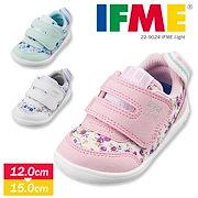 fd07c46bfc934  送料無料 イフミー IFME 子供靴 軽量 スニーカー ベビー キッズ 女の子 男の子 反射板