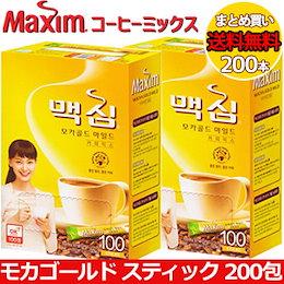 東西食品 Maxim Coffee Mix マキシム モカゴールドコーヒースティック 200本入り スティックコーヒー売上 人気1位! 定番品 【関東限定 送料無料】