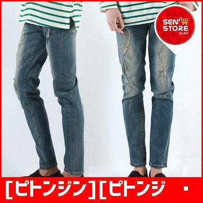 [ピトンジン][ピトンジン]JMM8041男ヘッジグリーンウォッシングスリムスパンジーンズD /ストレートジーンズ/ジーンズ/韓国ファッション/