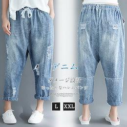 デニムパンツ 着痩せ ゆったり かわいい カジュアル レディース 韓国ファッション ボトムス ロング
