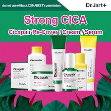 【Dr.Jart+]CICA PAIR SERIES/CREAM/RE-COVER/SERUM/Korean cosmetics/韓国コスメ
