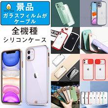 H1 韓国 人気 多種景品 iPhone12 ケース クリアケース iPhone11 ケース iPhone XS 8 7 XR X 12 mini ProMax Pro Plus ケース 透明