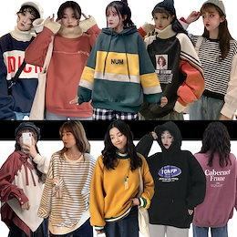 「2枚送料無料 」超高品質パーカー✨400個のデザイン♥ 長袖♥超高品質♥ 可愛 パーカー大集合♥韓国ファッション ♥新型韓版ブームの生徒がゆったりとしたカッコいい/裏起