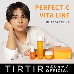 満足度100%!純ビタミンCで華やかに目覚める素肌!PERFECT C VITA LINE