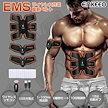 enkeeo EMS 腹筋ベルト USB充電式 リモコン付き 6多モード・10段階強度 予備ジェルシート付属 腹部 腕 太もも 筋トレ 筋肉刺激 フィットネス ダイエット 男女兼用