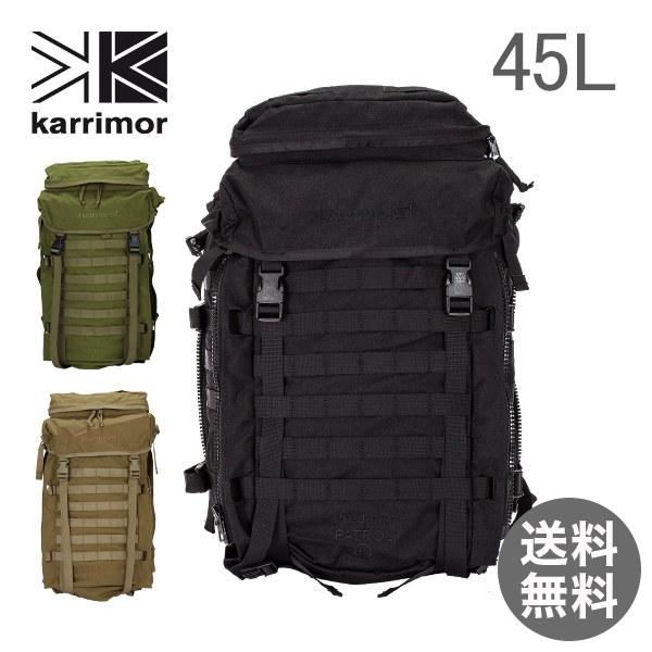 カリマー KARRIMOR プレデターパトロール 45 バックパック M012 Predator Patrol 45 PLCE リュック デイパック