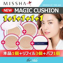 [MISSHA/ミシャ] ★1+1+1+1+1★NEWマジック クッション本品+リフィル3個+パフ1個  NEW MAGIC CUSHION SET