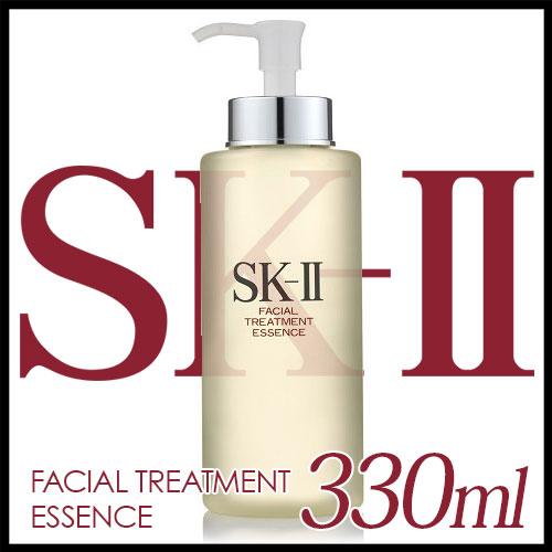 SK-II フェイシャル トリートメント エッセンス 330ml
