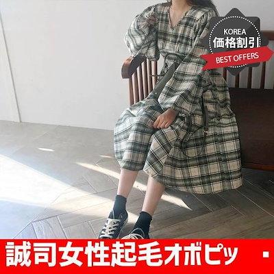 誠司女性起毛オボピッチェックロングワンピースnew シャツ型ワンピース/ワンピース/韓国ファッション
