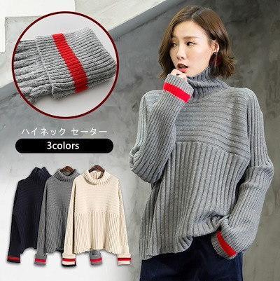 セーター ニット トップス レディース ハイネック ボーター 3色グレー ゆったり感 暖かさ 秋冬 冬服 ファッション