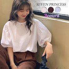 均一价格【3枚ことに200円割引】自社生産 髙品質 韓国ファッション 春夏 ブラウス 女性らしい一枚でお洒落レディーストップス フリルパフスリーブ袖  無地シャツ シンプル 体型カバーにぴったりTシャ