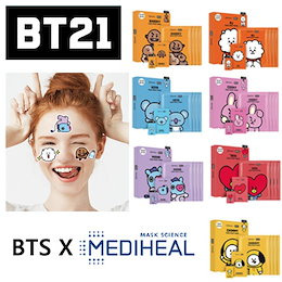 [BTS x Mediheal] BT21 Mediheal メディヒール / マスクパック4シート+ポストカード+ブックマーク / フェイスポイントマスク