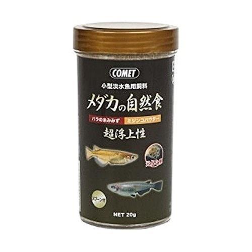 イトスイ コメット 超浮上性 小型淡水魚用 メダカの自然食 20g