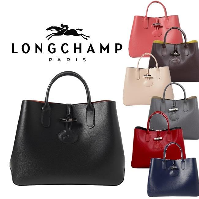 LONGCHAMP ロンシャンロゾ トートバッグ L 1681 871 ビジネスバッグ レディース レザー バッグ