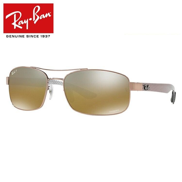 レイバン サングラス 偏光サングラス クロマンス ミラーレンズ Ray-Ban CHROMANCE RB8318CH 121/A2 62 メンズ レディース 国内正規品