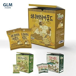 ハニー バター アーモンド /わさび味アーモンド/海苔味アーモンド/10g x 50袋   韓国食品便利な 小袋