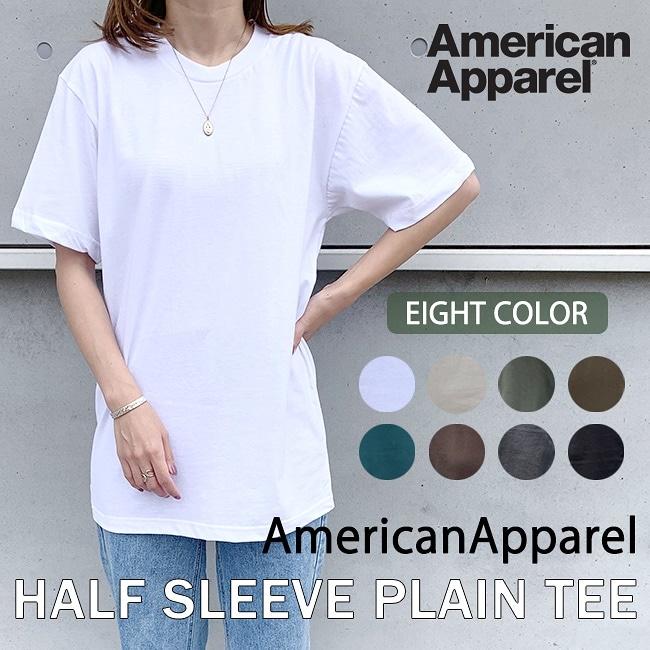 Qoo10特別SALE 【American Apparel】アメリカンアパレル クルーネック 無地 半袖 Tシャツ 男女兼用 ユニセックス シンプル