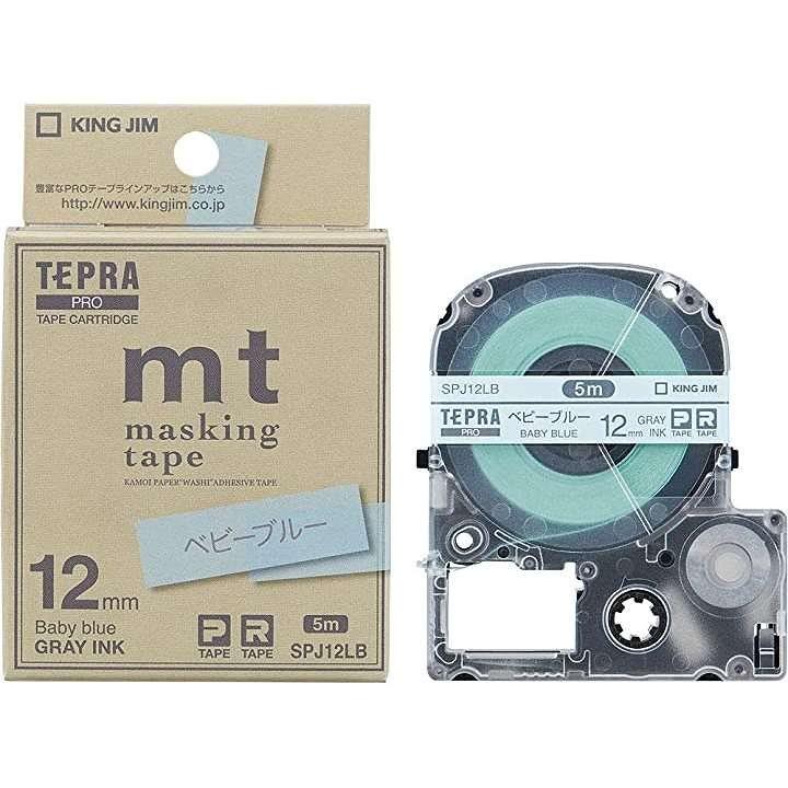 テプラPRO カートリッジ マスキングテープ mt 12mm[SPJ12LB](ベビーブルー)