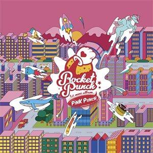 韓国音楽 Rocket Punch (ロケットパンチ) - Pink Punch (1STミニアルバム/CD+ブックレット80P+ポップアップカード1種+ステッカー1種+フォトカード1種)
