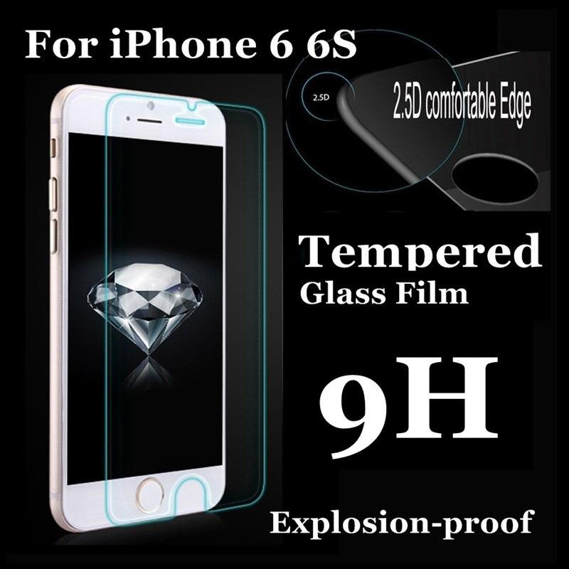 【メール便対応】iphone8/7/iPhone6s/6★クリアガラス保護フィルム 2.5Dプレミアム加工★ 0.25mm耐衝撃 強化ガラス