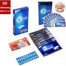 当日配達送料無料!qoo10最低価格に挑戦する 歯に貼るホワイトニングシート 5D/3Dホワイト トゥースホワイトニングストリップス 歯のホワイトニング 歯 美白 歯