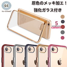【国内発送 送料無料】iPhoneX/Xsケース iphone7 plus  iphone8 iPhoneXr Xs Maxスマートフォンケース クリア 透明 バンパー シリコン クリア