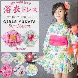 d7bd1702ce6ce  6種  浴衣 子供 女の子 4点セット セパレート ドレス ミニ 浴衣ドレス ベビー