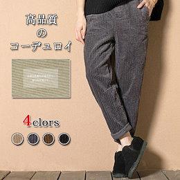 数量限定大特価399円!!! クラシックフィットの超スリムフィットコーデュロイ・パンツカジュアル・パンツ