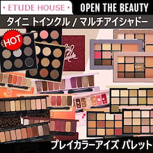 ★ETUDE HOUSE★プレイカラーアイズ/プレイカラーリップ&チーク/プレイカラーアイパレット/ Play Color Eyes / Multi / Eye Palette / Tiny