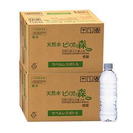 ラベルレス 国産ミネラルウォーター お水 ピュアの森 天然水 500ml 2箱計48本
