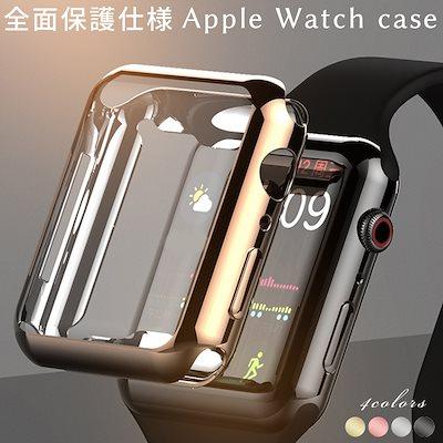 Apple Watch Series SE 6 5 4 3 2 ケース アップルウォッチ 本体 カバー 40 44 38 42mm 全面保護 シリーズ 薄い クリア 耐衝撃